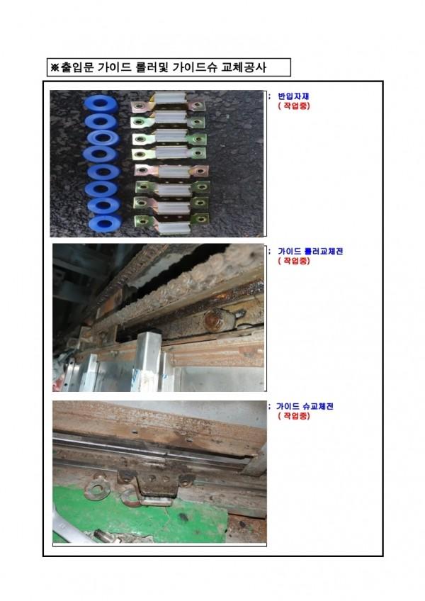 d7b6670ec0ff837b4d2c44ddd5567b2e_1613375892_4938.jpg